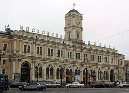 Приветствую.  По просьбе Super_Krutoy перезалил Ж д справочник московский вокзал спб Кому нужно скачивайте.